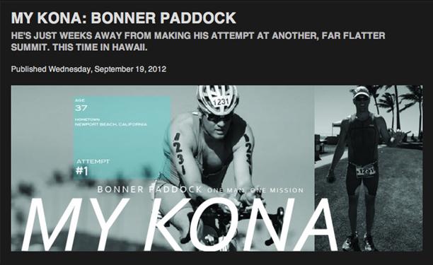MY KONA: BONNER PADDOCK